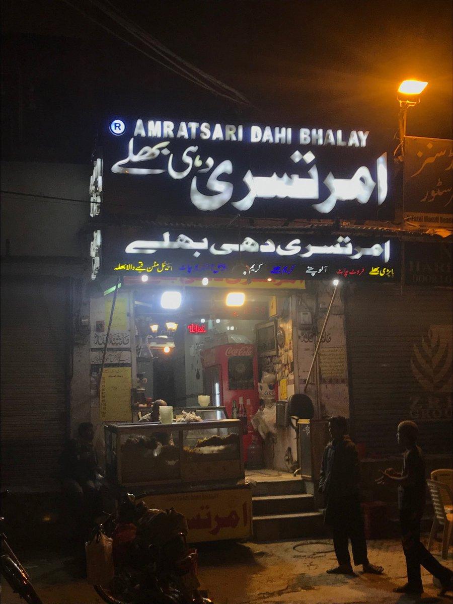 Amritsari dahi bhallay, Lakshmi Chowk, Lahore