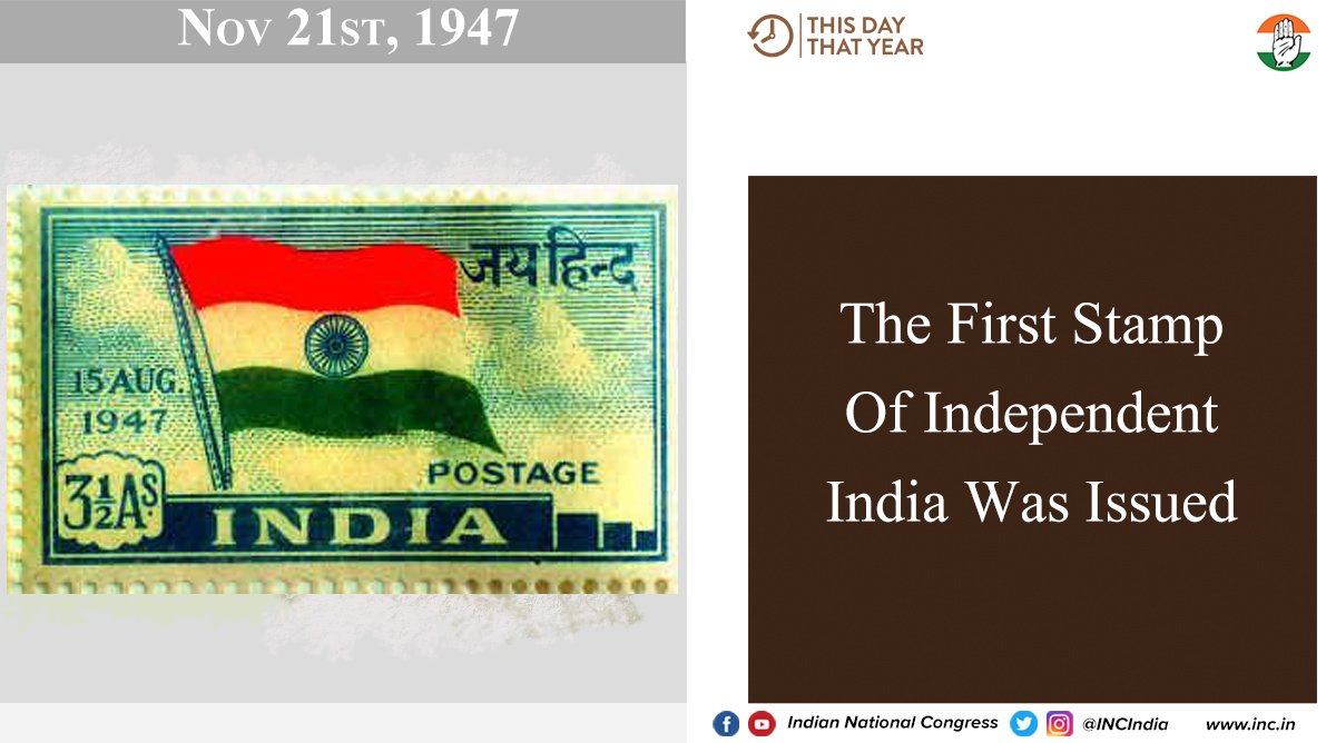 The stamp depicted the Indian Flag with...