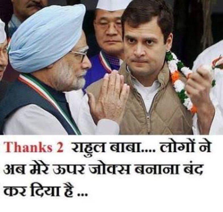 @rssurjewala Pehle Iss Pappu Ko Toilet K...