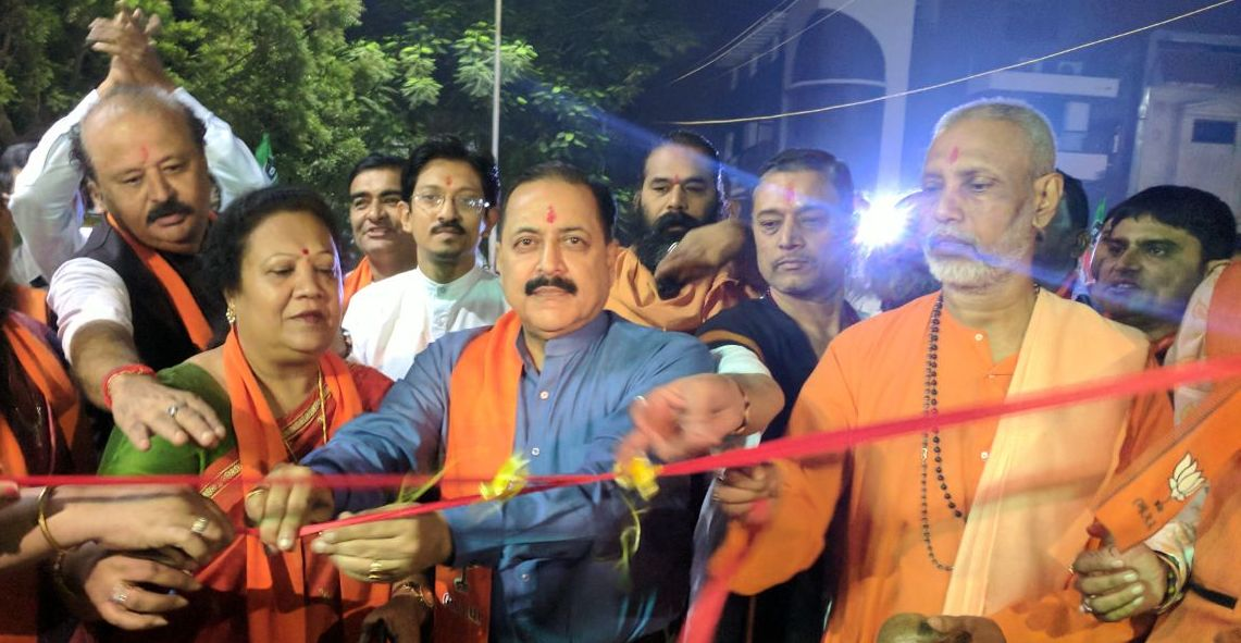 Inaugurated Surat West Election Office o...