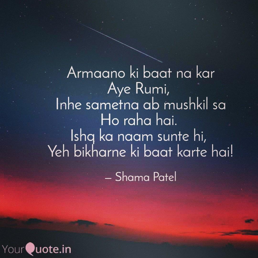 """Rumi Love Quotes Shama Patel On Twitter """"zikrerumi Love Lovers Life Rumilove"""