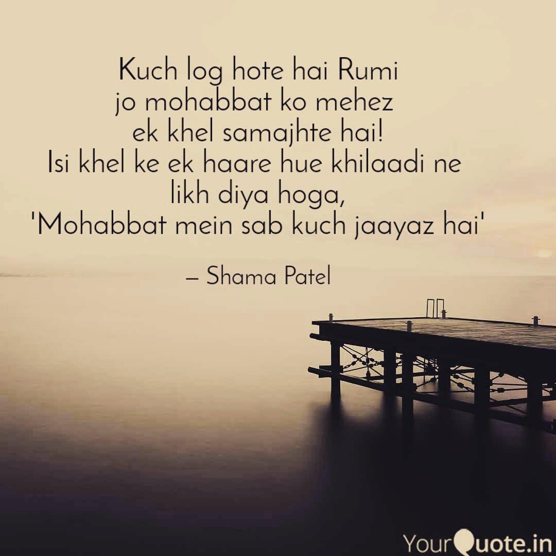 "Rumi Quotes About Friendship Shama Patel On Twitter ""zikrerumi Love Lovers Life Rumilove"