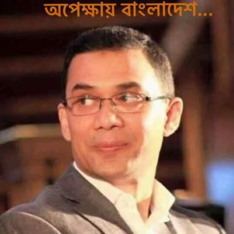 Happy Birthday my dear leader Md Tarique Rahman.