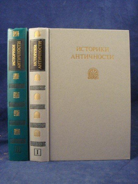 книги по экономическая история россии