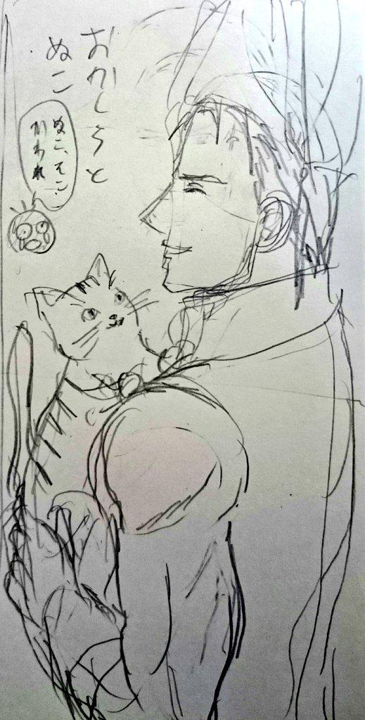 お頭と猫。もはやキャラ崩壊。いや、お頭はきっと動物に優しいよ。 最近、がっつり絵を描く時間がとれないので、このタグを使ってみました。#消費MP1で描いた絵を晒す