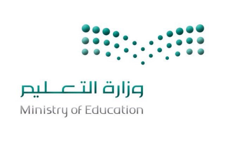عاجل 🔴 . . تعليم #جدة يوجه بـ #تعليق_الد...