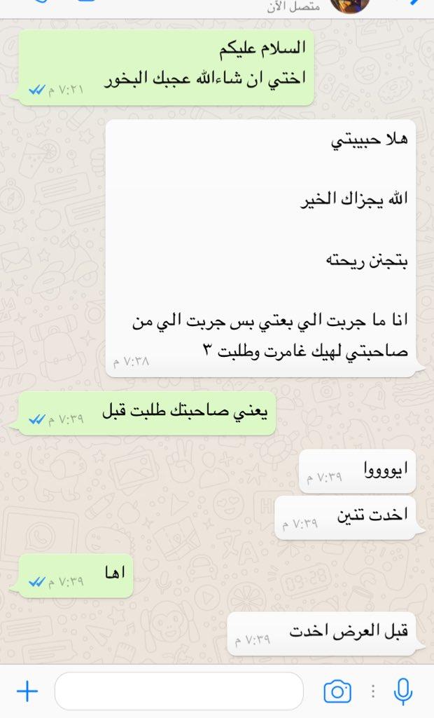 اللهم لك الحمد اللهم ارزقني وانت خير الر...