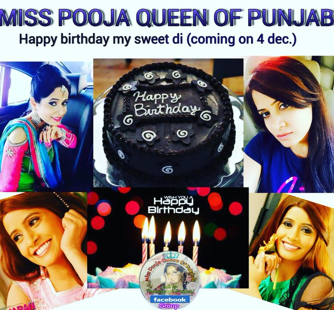 COOMING SOON (4 Dec ....) Happy birthday My MISS POOJA QUEEN OF PUNJAB  Advance Wish To You...