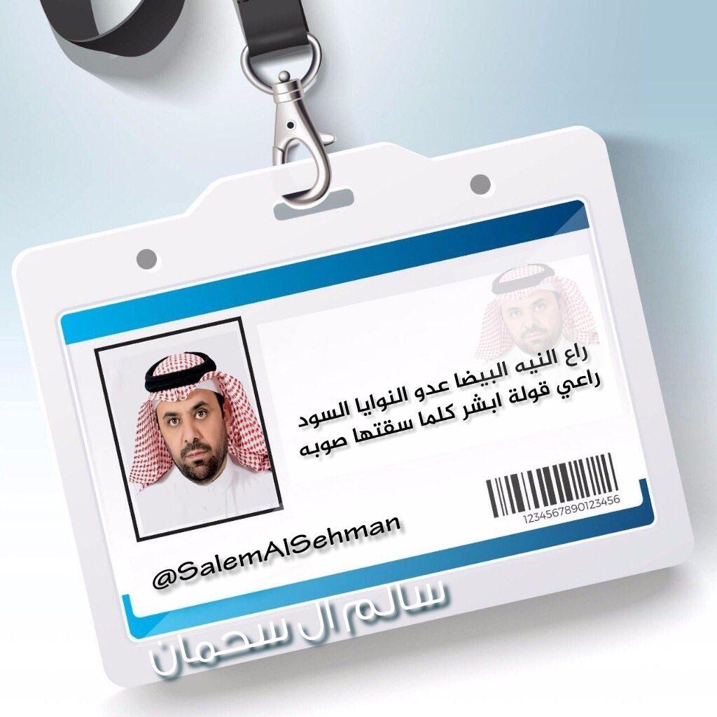 #اشكر اخوي المصصم المبدع ابو سعود بيض ال...