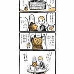こぐまのケーキ屋さん「かかお」 pic.twitter.com/JMEoq8UOYZ