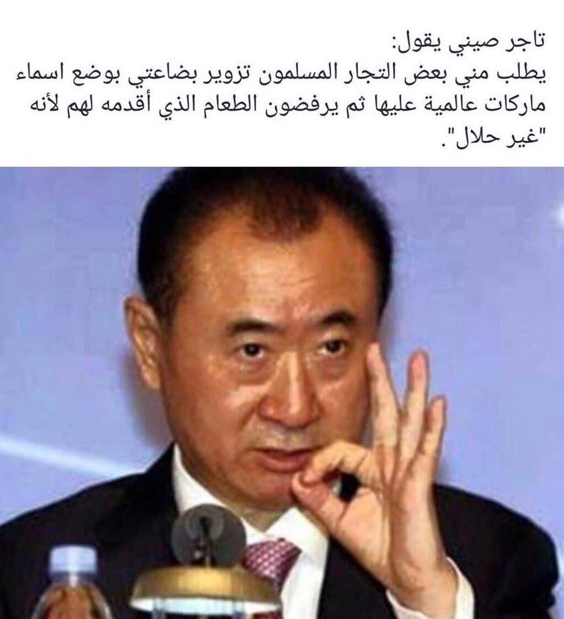 RT @aswaq1ksa: 🔴 الخديعة حلال والطعام حرام ⁉️ • 🛒 #أسواق_السعودية https://t.co/SJd1n7PYQN