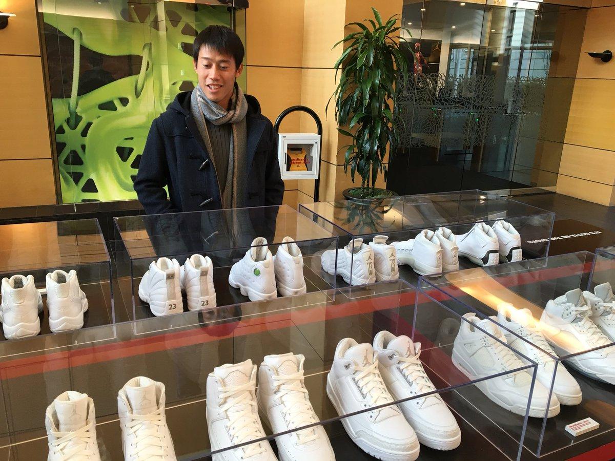 Kei Nishikori Nike Shoes
