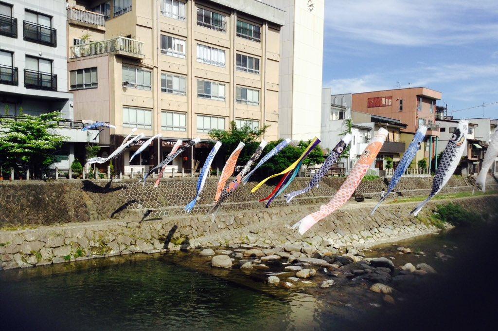 #WorldChildrensDay#japan #celebration of children flags @we school nurse<br>http://pic.twitter.com/d45DyZVWdu