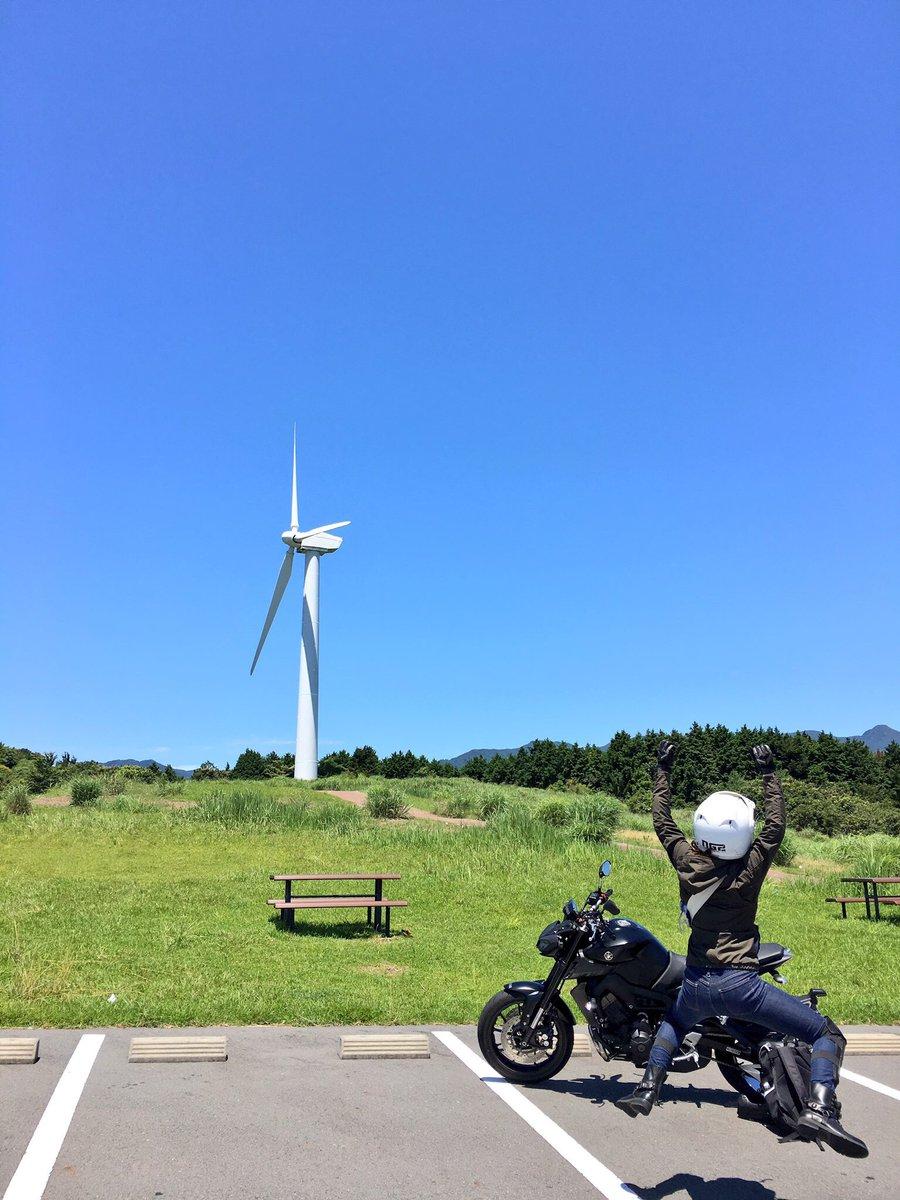 RT @hashi0407: ということで本日無事入籍致しました。 お互いに事故に気をつけていきます! バイクを理解し合える環境は本当に幸せです。 ガレージハウスまであと3ヵ月!楽しくいきまっしょい! ヤマハ万歳! https://t.co/WjIkKmrvsQ