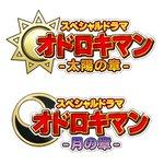【NEWS 2/3】「うたの☆プリンスさまっ♪ Shining Live」200万ダウンロード記念撮…