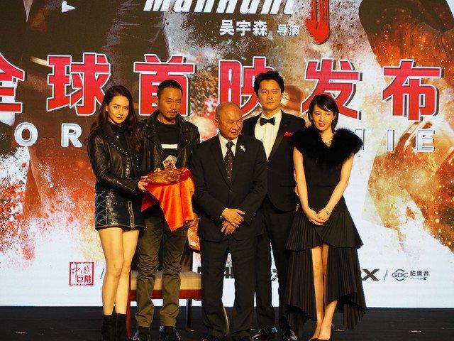 福山雅治がジョン・ウーのくれた3つの初体験に感謝、「マンハント」北京プレミア #...