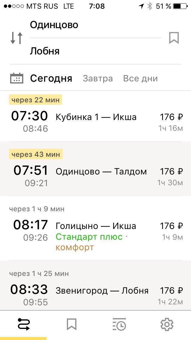 Схема часов с термометром
