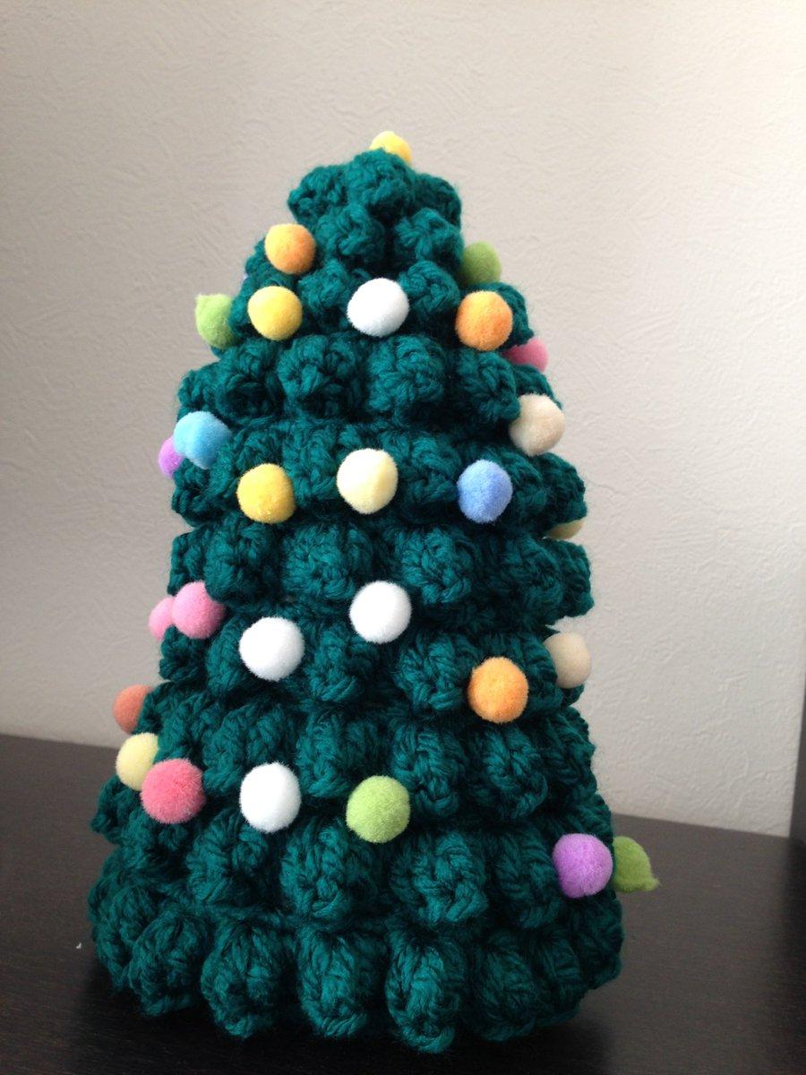 test ツイッターメディア - @atelier_matiさんのクリスマスツリー作りました?ポンポンの飾り付けは子どもたち。ポンポンを固定しようとTピン用意したけど、静電気でくっついてます(^.^) #かぎ針編み #セリア https://t.co/JC9cSpoYwk