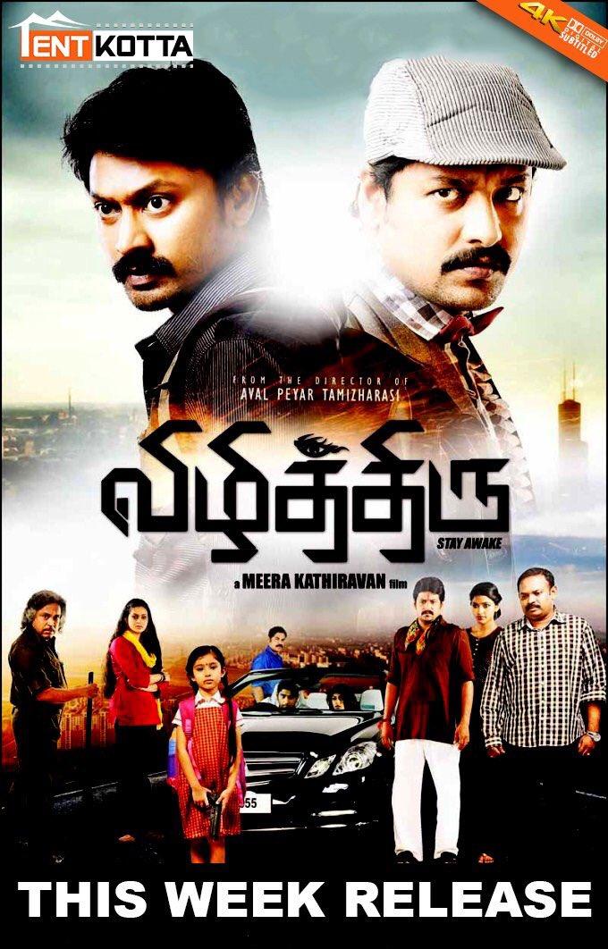 #Vizhithiru Latest News Trends Updates Images - movieclickz