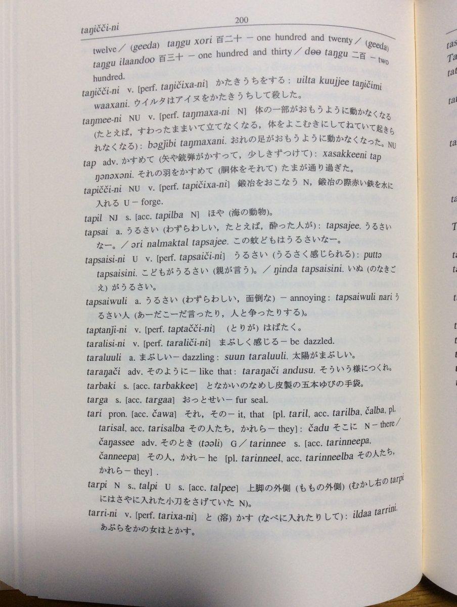 """⭐ 潮風⭐ on Twitter: """"Цинциусで..."""