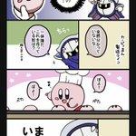 カービィまんの顔 pic.twitter.com/hZ5fflNsIV
