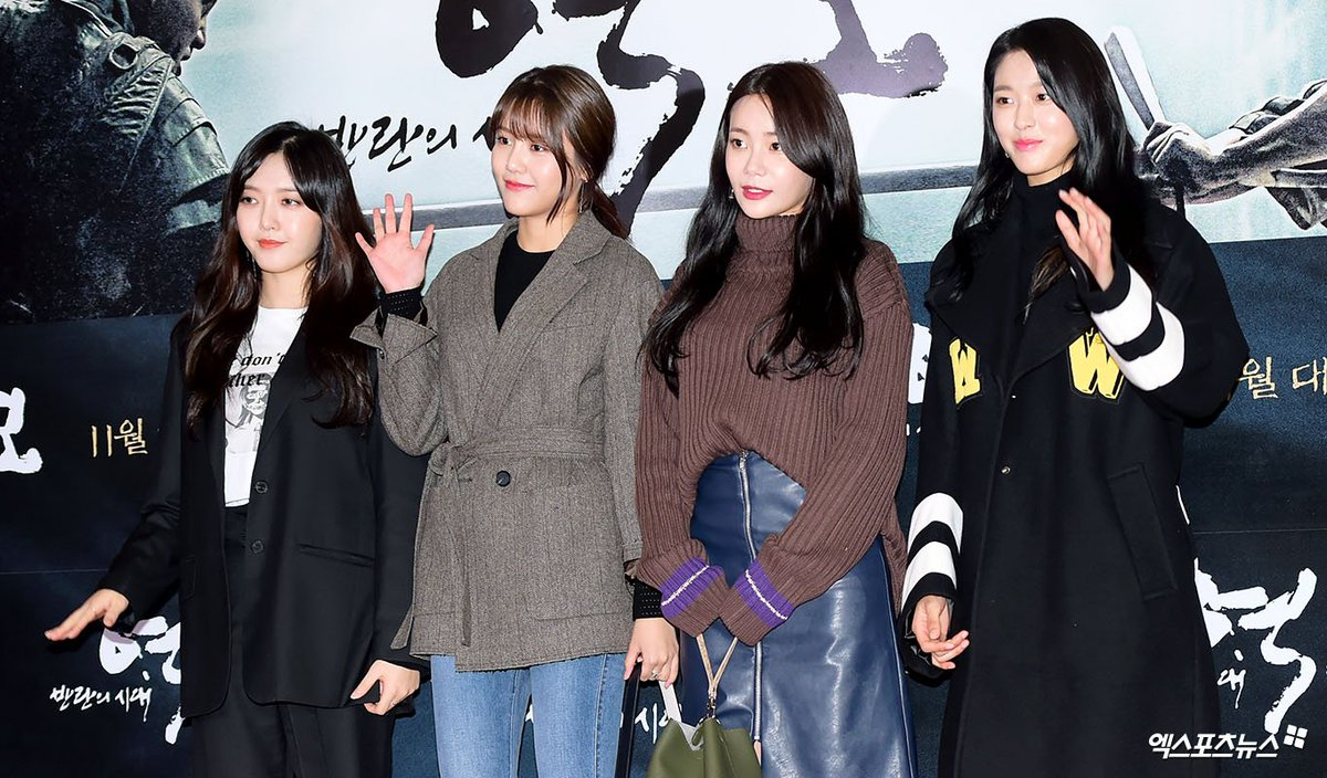 171121 AOA @ 'The Age of Blood' VIP prem...