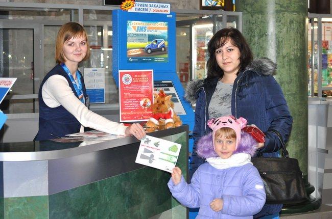 Бабочки, подарки, цветы - экспресс доставка по Москве