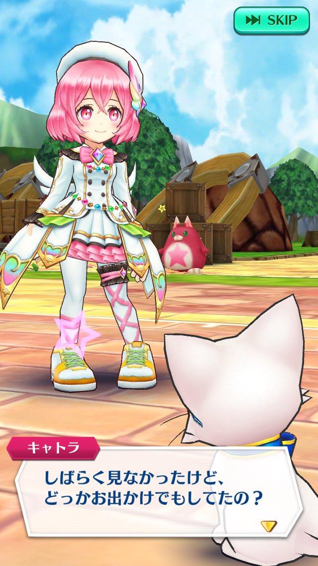 【白猫】白猫テニスにパルメ&コリンが登場!可愛いスクショ画像まとめ、パンツ性能もチェック!【プロジェクト】