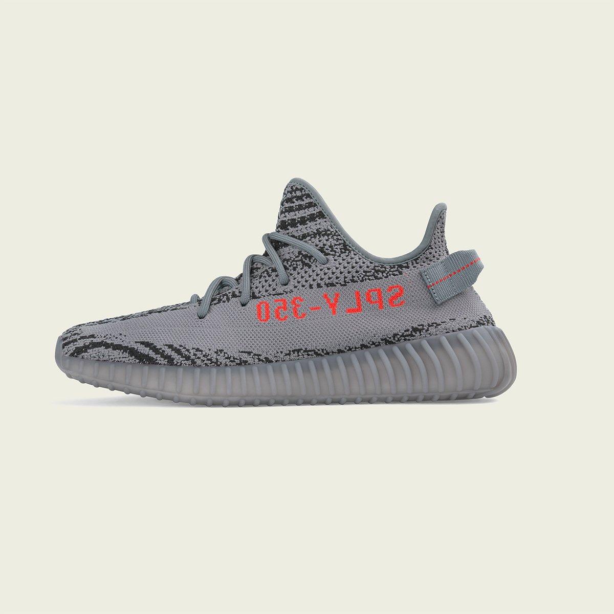 adidas YEEZY BOOST 350 V2 'Grey