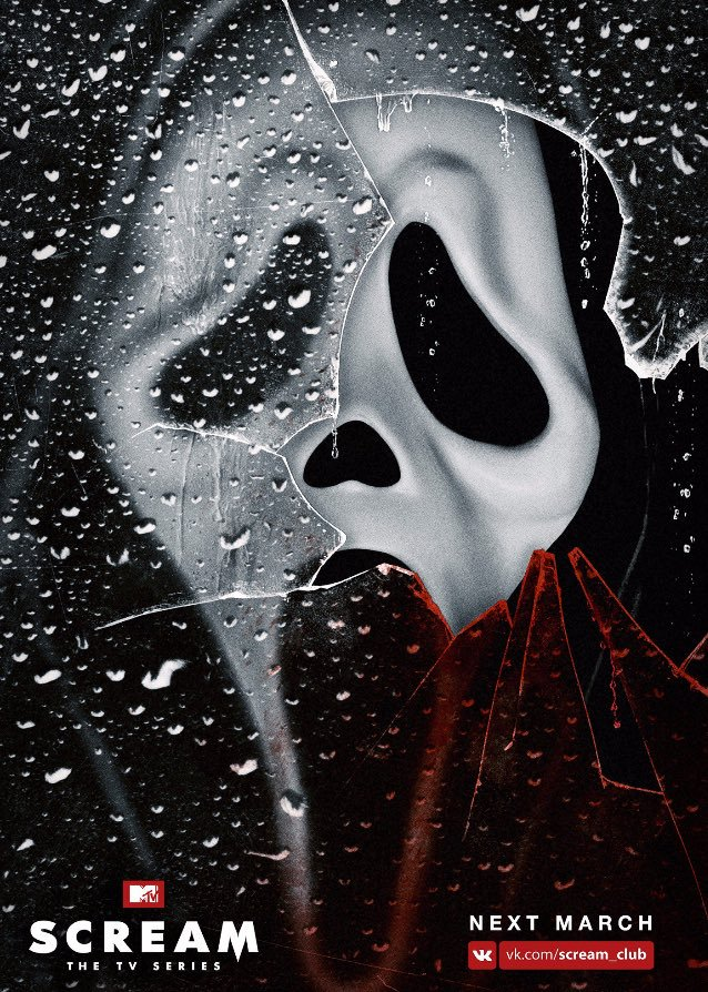 'What's your favorite scary movie?'  Scr...