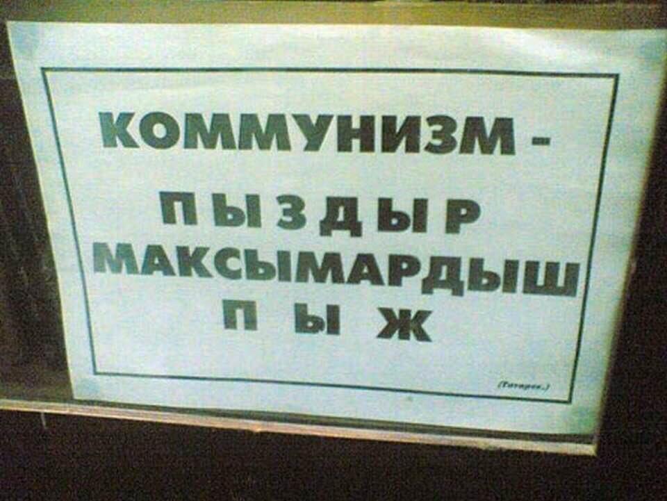 Наблюдатели ОБСЕ зафиксировали вблизи Дебальцево военную автоколонну, следовавшую к Луганску - Цензор.НЕТ 7525