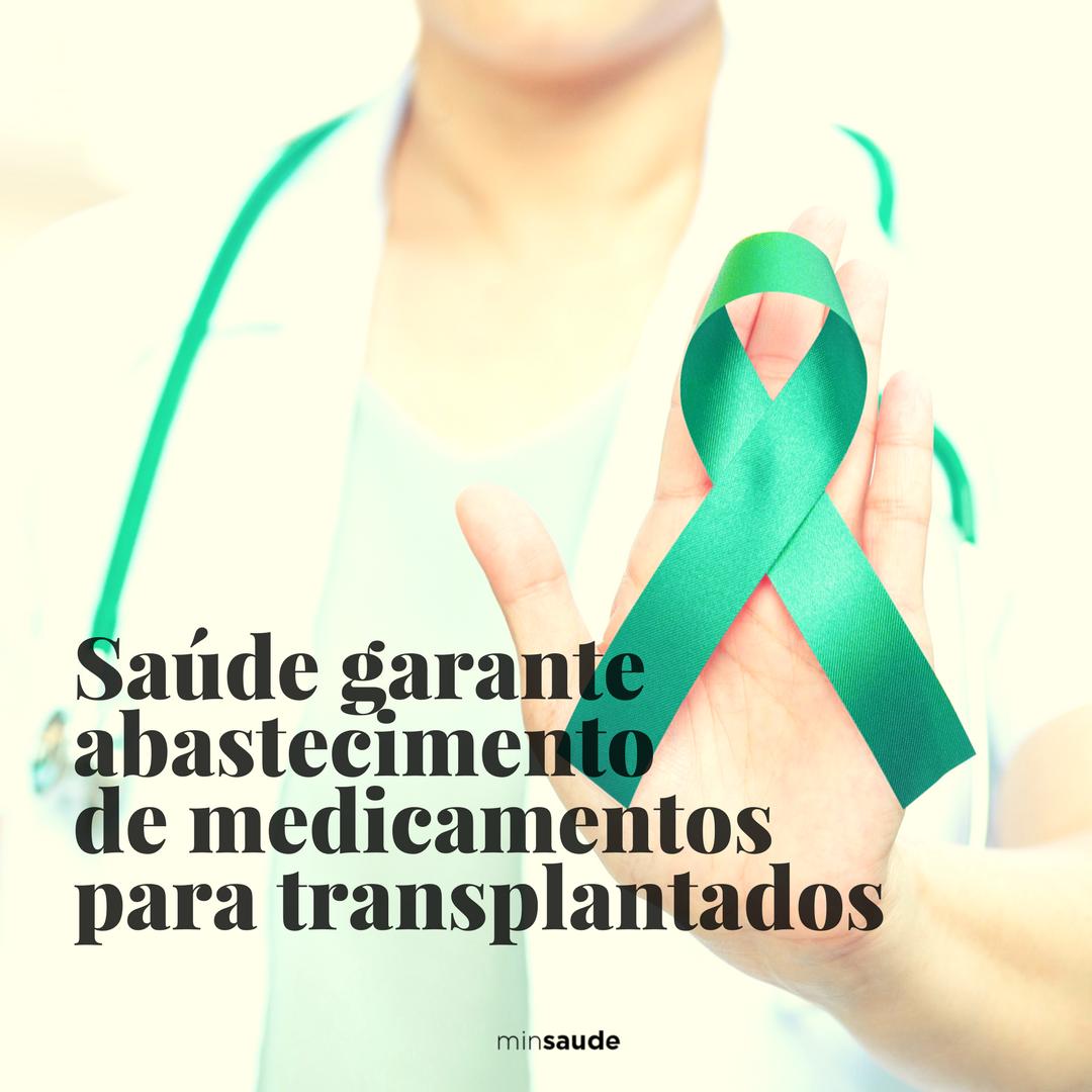 .@minsaude consegue redução anual de R$ 176 mi no custo de medicamentos para transplantados. Entenda: https://t.co/GgvSzdrnVe
