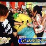 最近TVで見かけない梨の妖精・・・ ふなっしーがTV出演しなくなった理由はこの画像で分かる
