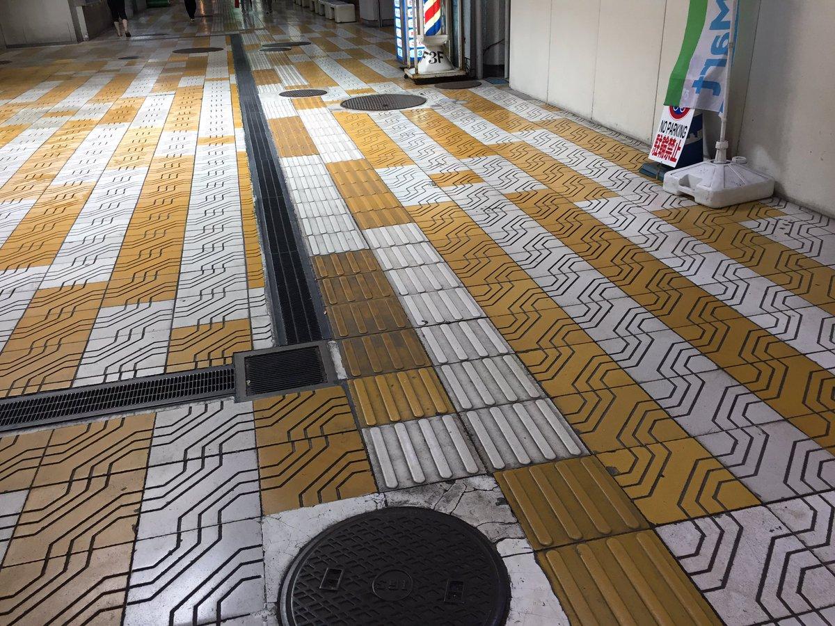 @OpenGate_AL はじめましてです。夏頃に訪れた某県庁所在地のバスターミナルでこんな光景に絶句いたしました。これを設計した建築デザイナー氏や施設管理者氏に、弱視体験メガネ+白杖でココを歩いていただきたいものです。