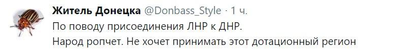 В оккупированном Луганске отключили телевидение и мобильную связь - Цензор.НЕТ 8724