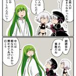ナーサリー・ライムの朗読会 pic.twitter.com/LHER8jhbGH