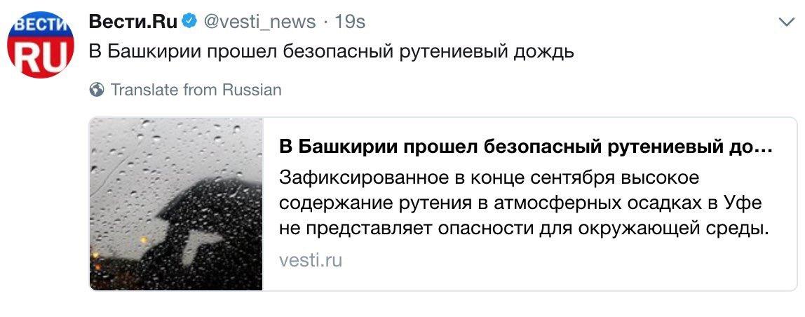 Россию лишили этапа Кубка мира по биатлону - Цензор.НЕТ 2301