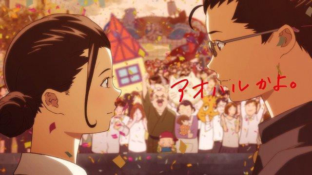 BUMP OF CHICKEN×カップヌードルCM、第3弾はサザエさんを青春アニメ化(動画あり) https://t.co/MlXdvf10HA