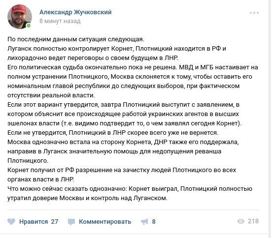 ФСБ и белорусское КГБ могли действовать против Украины без ведома Лукашенко, - экс-помощник министра обороны США по вопросам Украины - Цензор.НЕТ 618