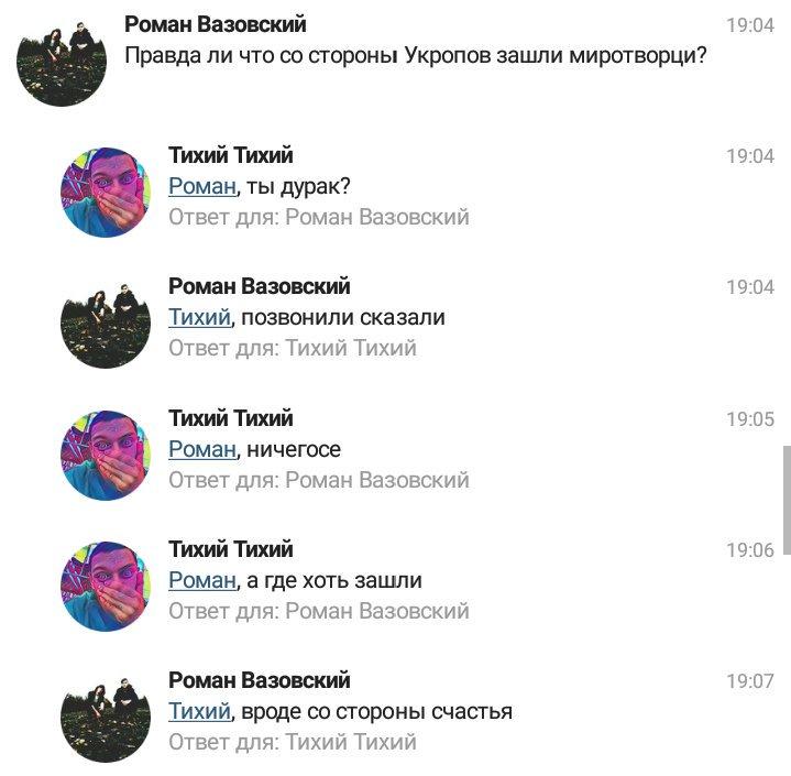 Подозрение экс-министру юстиции Лавриновичу будет изменено с учетом решения Апелляционного суда, - ГПУ - Цензор.НЕТ 9423