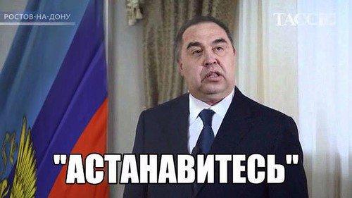 """В оккупированный Луганск вошла колонна военной техники: """"По ходу война будет сегодня"""" - Цензор.НЕТ 8044"""