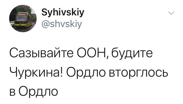 Наблюдатели ОБСЕ зафиксировали вблизи Дебальцево военную автоколонну, следовавшую к Луганску - Цензор.НЕТ 5758