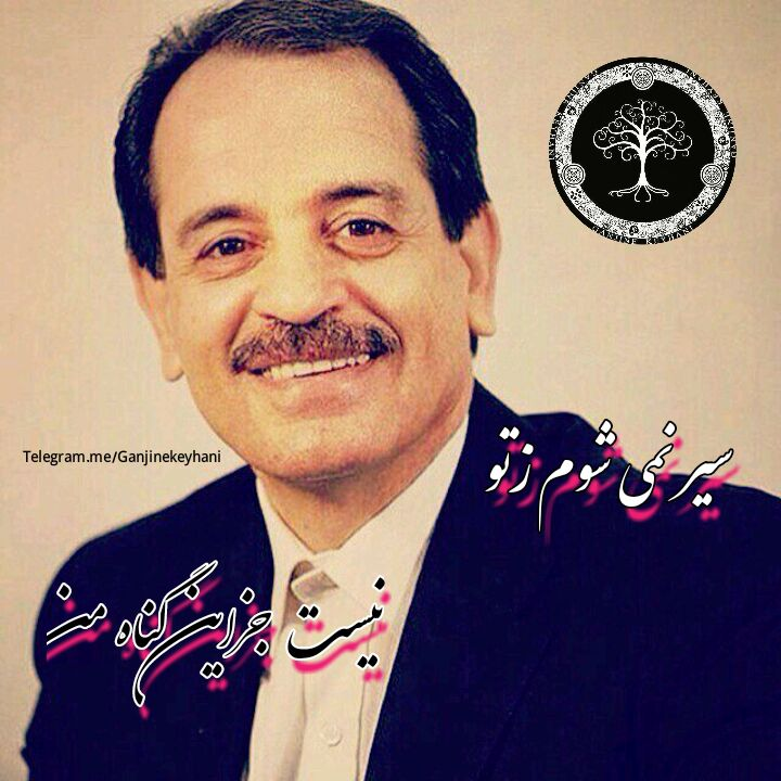 Thanks for your support #FreeTaheri @free_taheri  #Taheri<br>http://pic.twitter.com/gBPUzxtrsw