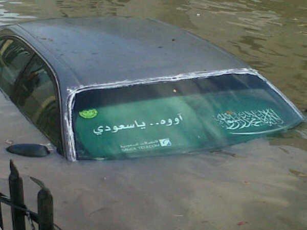 حلم السعودي : لا نريد ان نرى مدننا تغرق...