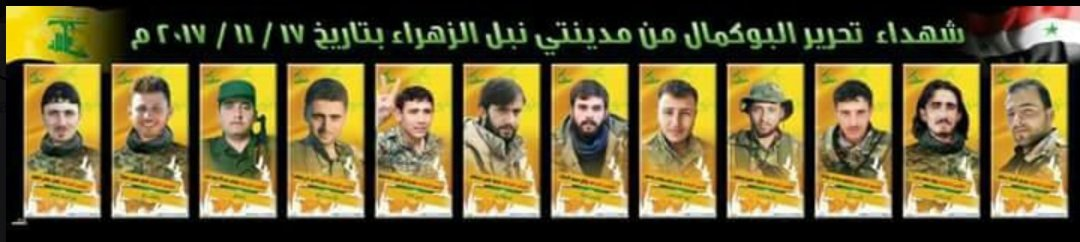 Recent Syrian #Hezbollah deaths in Boukamal, DeZ. 17 from Nubl and Zahra #Aleppo 4 from Fuah and Kefraya in #Idlib  7 from #Homs<br>http://pic.twitter.com/WFA5QbWAb3