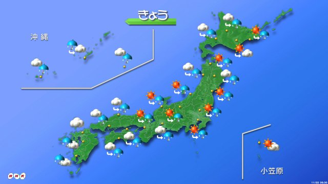 【きょうの天気は?】西から気圧の谷が近づき、天気は全国的に下り坂です。沖縄は激しい雨に注意が必要。九州は朝から雨の所があるでしょう。中国、四国は昼ごろから雨が降りそう。近畿から関東は晴れ間もありますが、次第に雲が増えて夜は広く雨となる見込みです。(22日 6:10 更新)