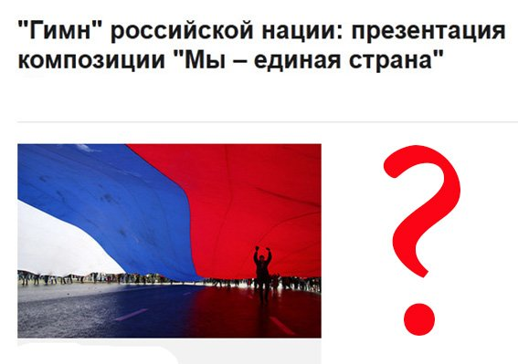 Гимн герб флаг забайкальского края