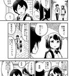こんな純粋な感想を子供の頃は持っていた?「桃太郎」を知らない無知な女の子!