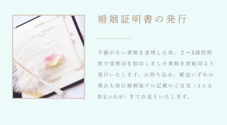 2次元キャラとの「婚姻届」、Gateboxが受け付け https://t.co/P0OtLVVLAB