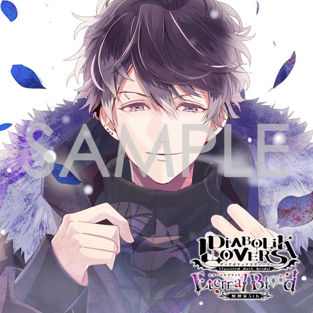 【✩Rejet shop情報✩】「DIABOLIK LOVERS ドS吸血CD 無神家5th Eternal Blood